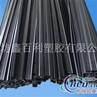 PVC隔热条价格   山东PVC隔热条