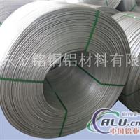 进口1050A导电用铝线,1100纯铝线
