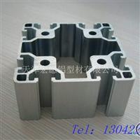 工业铝型材 型材配件