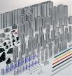 工业铝型材及配件 各类非标型材