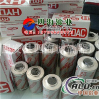 hydac贺德克滤芯0030D010BNHC