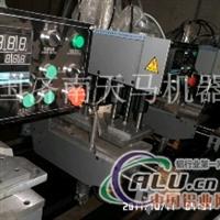 山东塑钢(三位3位3头)焊接机