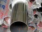 特供【美标】圆盘铝管,5052铝管厂