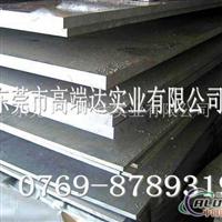 西安市7075t651进口铝板供应