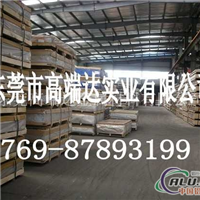 7050铝板7050铝板价格7050铝板