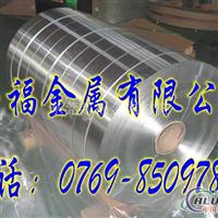 进口高强度铝合金1060进口铝合金
