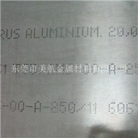 铝板6061铝板6061T6