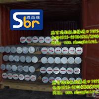 进口铝合金、6063阳极氧化铝板