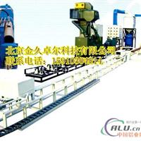 管道内外壁自动化喷砂生产线是我公司自主研发的先进自动化喷砂设备