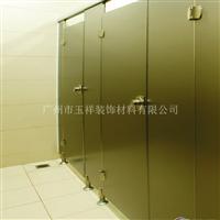 铝蜂窝板卫生间隔断铝蜂窝板