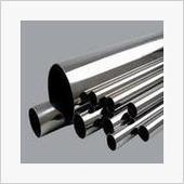 厂家供应6061、5052空心铝管价格