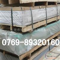 7005铝合金板 7005铝合金板用途