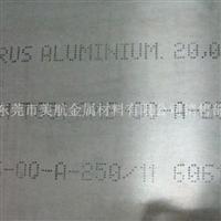 6061铝板价格 6061耐磨铝板