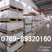 1100铝合金板 高导电进口高纯铝