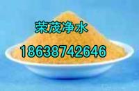 聚合氯化�XPAC��用�I域