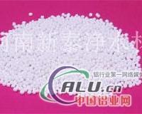 除氟劑活性氧化鋁生產廠家