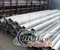 6063圓盤鋁管,高精7075鋁管廠家