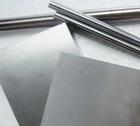 $7016铝板特价』…7016铝板零卖』…$