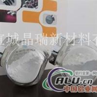 纳米氧化铝催化剂载体