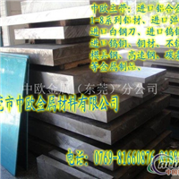 AlMgSi铝板Mg2Si铝板6061铝板