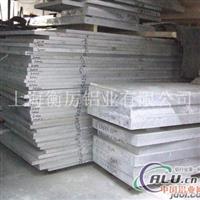 5006铝板进口价格5006铝板