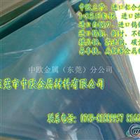 5083铝板;耐腐蚀铝板;5083铝合金