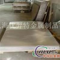 7050铝板7050T6铝板