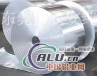 工业隔热1200铝箔 单面光铝箔