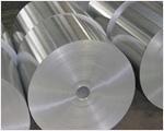 铝塑复合管用8011铝箔