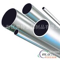 西南7075铝管7075T6铝管