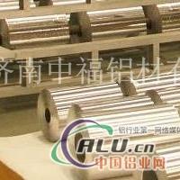 山东铝箔在国内市场中的位置
