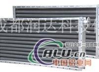 SRZ散热器、L型、G型