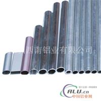 5056铝管 7005抗氧化铝管