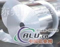 铝箔卷 包装软质1145铝箔