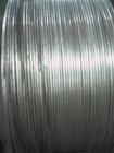 铝线DR铝镁合金线50铝线