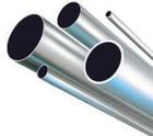 2024铝管厂家 准确铝管 毛细铝管