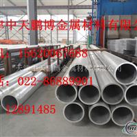 合金铝管/合金铝管/铝合金管