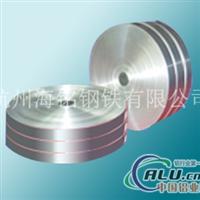 准确铝带铝箔铝板(近期优惠出售)