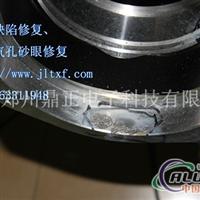 铜铝焊接机