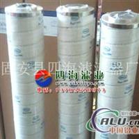 长期供应颇尔滤芯HC8914FKP14H
