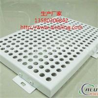 异形聚酯铝单板幕墙厂铝方通
