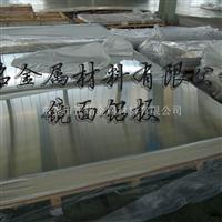 1070薄铝板,1070氧化铝板