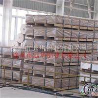 专业供应现货 5052铝板