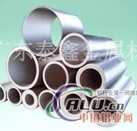 进口7075航空铝管,铝管批发