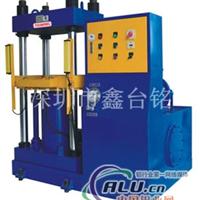 液压拉伸机 液压压印机 100T液压拉伸机