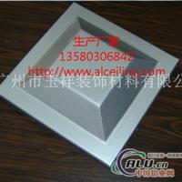 异形铝单板幕墙厂家 铝方通