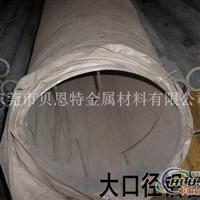 高精铝管5052大直径铝管行情
