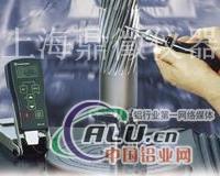 MIC10DL超声波硬度计铝材硬度计