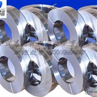 廠家批發高質量6063散熱器<em>鋁型材</em>