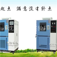 GB 10592-89温度快速变化箱标准